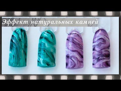Лак для мраморный дизайн ногтей