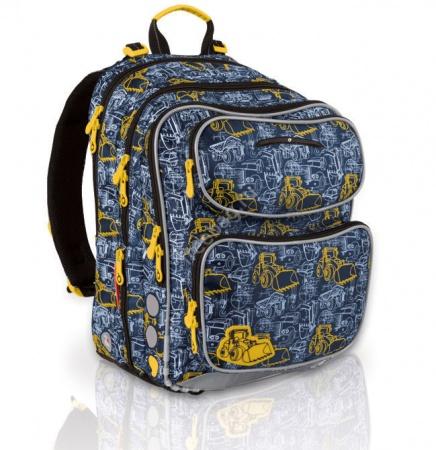 Школьные рюкзаки Topgal
