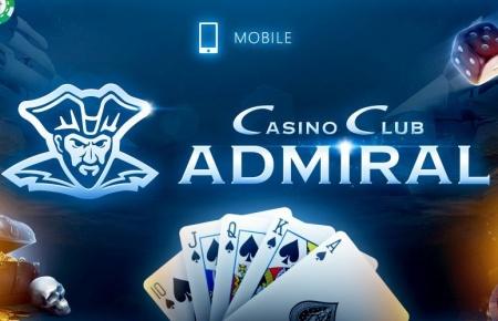 Игровые автоматы Адмирал – быстрые деньги и масса куража