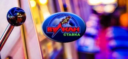Только самые прогрессивные видеослоты в казино Вулкан Ставка