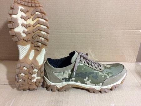 Армейские кроссовки
