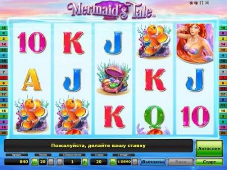 Игровые слоты казино Vulkan: играйте на реальные деньги