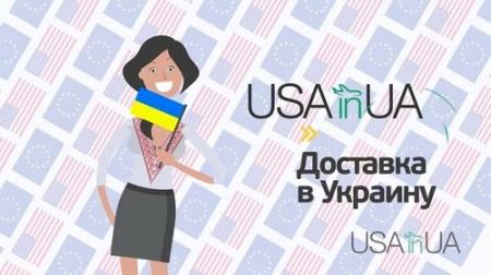 Удобная доставка товаров из США