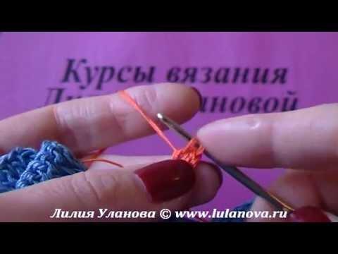 Вязание цветка лилии улановой крючком видео