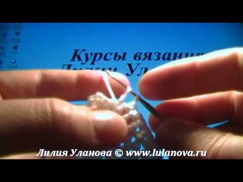 Вязание носочков от лилии улановой