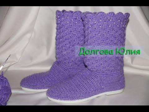 вязание крючком сапожки угги Crochet Boots Ugg