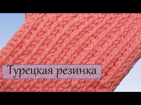 ломаная резинка спицами схема вязания